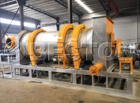 Talk about the Latest Information of Charcoal Manufacturing Plant Price
